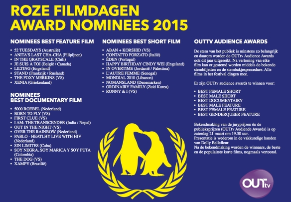 ROZE FILMDAGEN NOMINATION